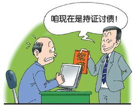 深圳 深圳清债公司(13728934080)