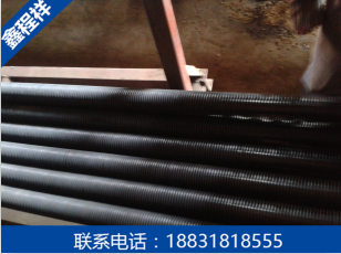 鑫程祥高频焊翅片管  高频焊翅片管