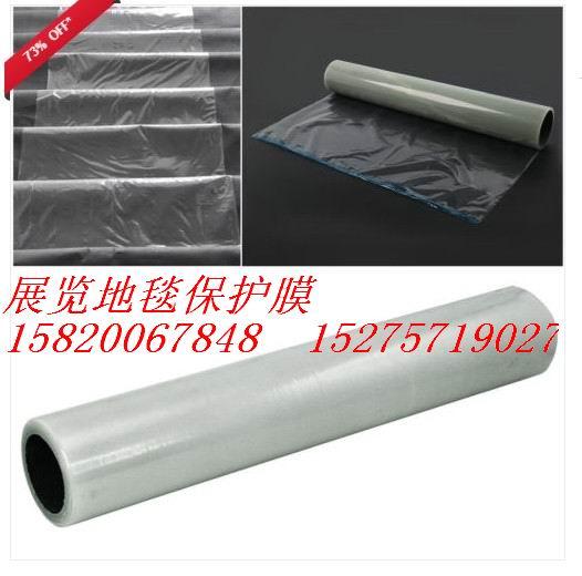 不锈钢板印字膜,铝包木门窗保护膜岩棉夹芯板印字膜