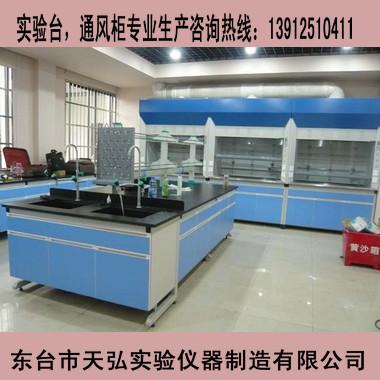 实验室操作台泰州,泰兴,江都、高邮、丹阳