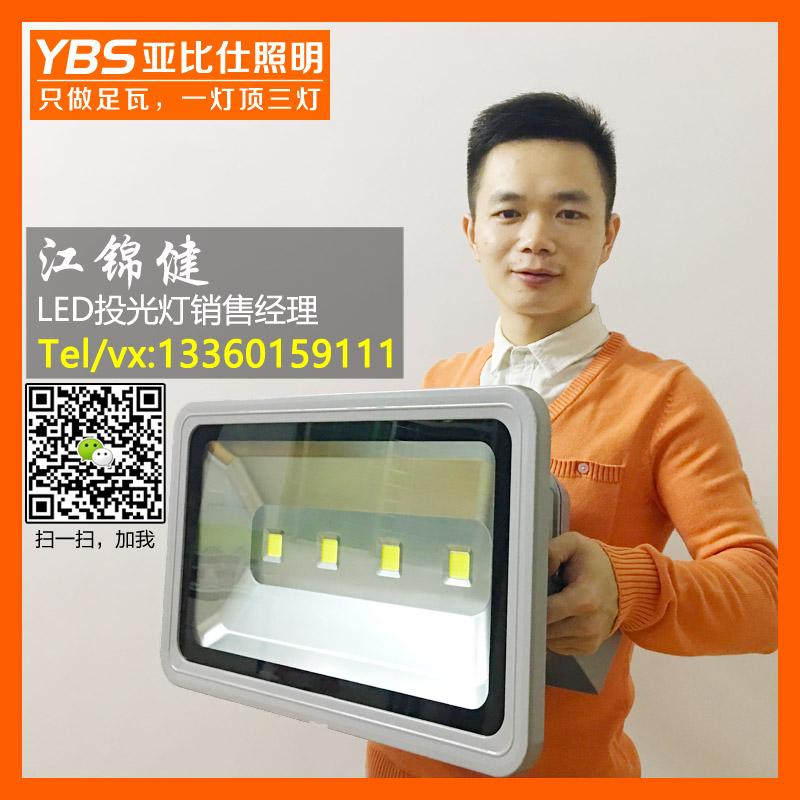 武汉LED投光灯厂家