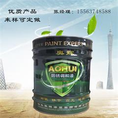 供应 环氧富锌底漆 质优价廉