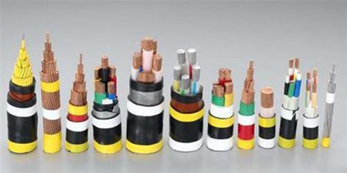 滨州阳谷电缆-阳谷电缆滨州销售处18265505222