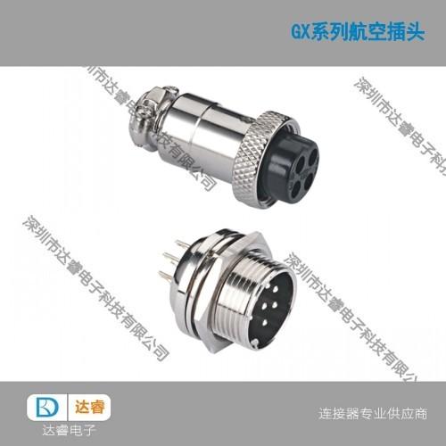MS3106A16-10S MS3102A16-10P螺纹军规3芯航空插头