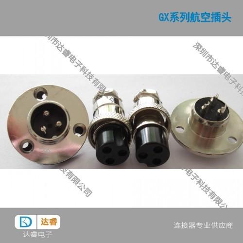 MS3106A16S-1P MS3102A16S-1S军规7芯航空插头插座