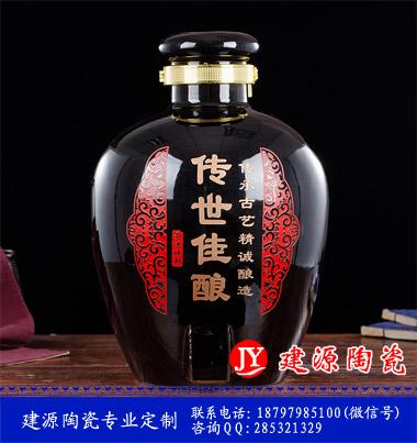 茅台镇5斤10斤20斤装陶瓷酒罐批发厂家