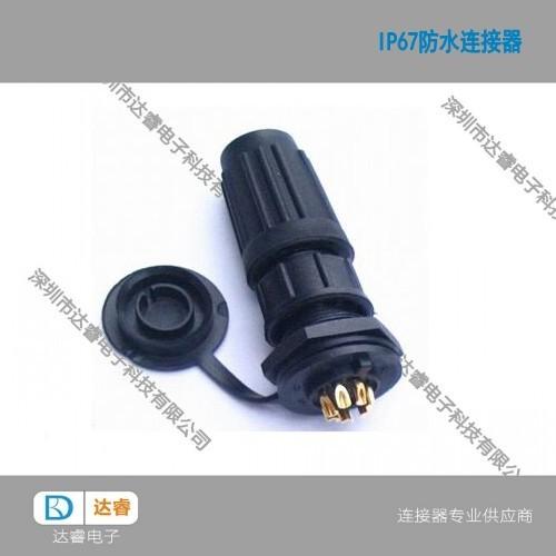 6芯军工航空插头插座MS3112E10-98P MS3116F10-98S
