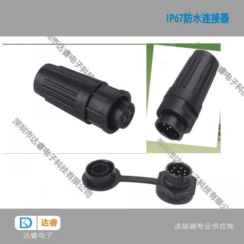 8芯军工航空插头插座MS3112E16-8S MS3116F16-8P