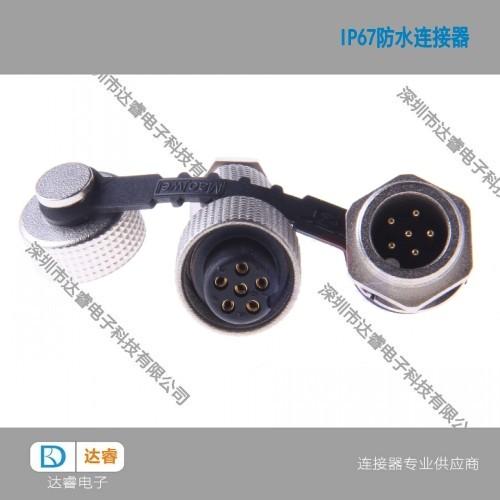 MS3106A24-5S MS3102A24-5P焊机机器人16芯航空插头