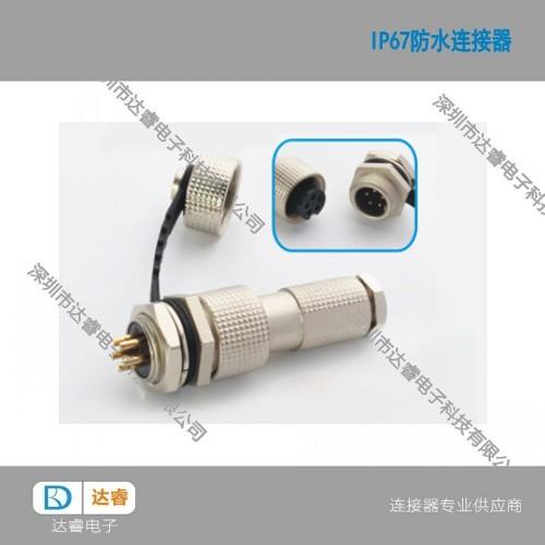 41芯军工航空插头插座MS3112E20-41P MS3116F20-41S
