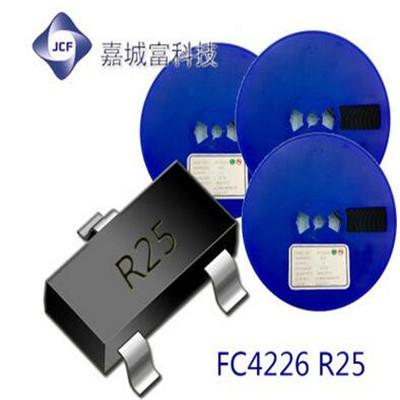 晶体管高频三极管晶体2SC4226