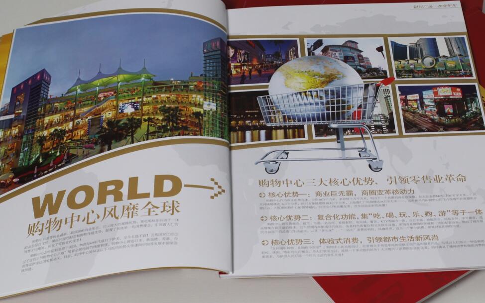 许昌学校画册印刷公司排名