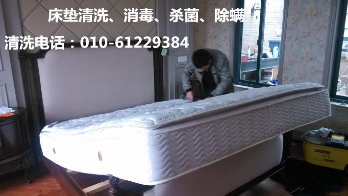 通州区床垫清洗 床垫消毒 床垫除尘除螨