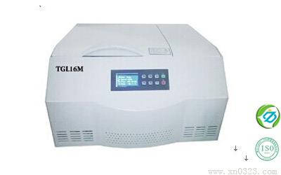上海医用实验室TGL16M台式高速冷冻离心机