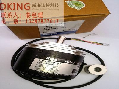 电动机专用光洋编码器TRD-MA512N