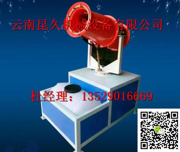 云南雾炮机专业生产厂家云南雾炮机什么批发价格