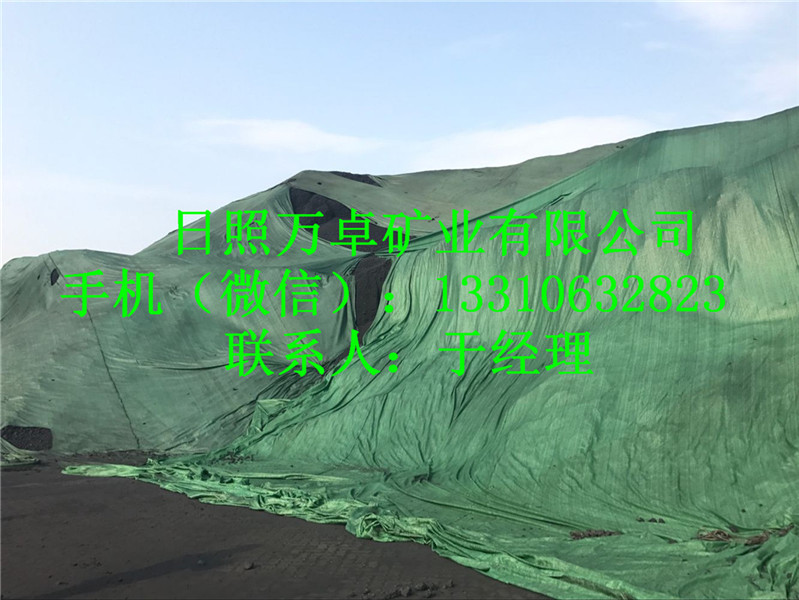青海石油焦哪些公司能生产