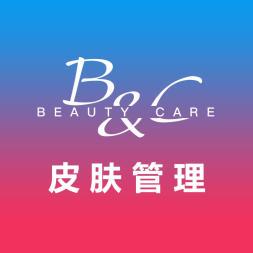 成都敏感性皮肤护理丨清洁姿势不对,用再多的土豪贵妇护肤品都白费!
