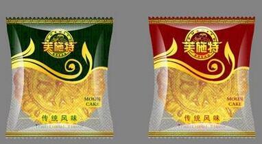 月饼包装袋定制厂家,月饼复合包装袋生产厂家,郑州双祺包装