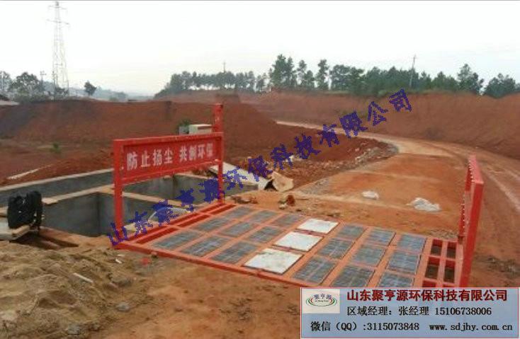 聚亨源JHY-100GX系列工程洗车机-基坑式