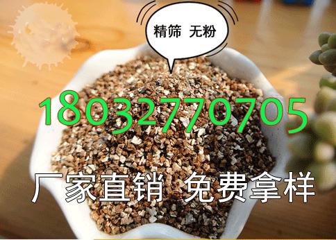 太原蛭石厂家价格是多少钱太原蛭石价格