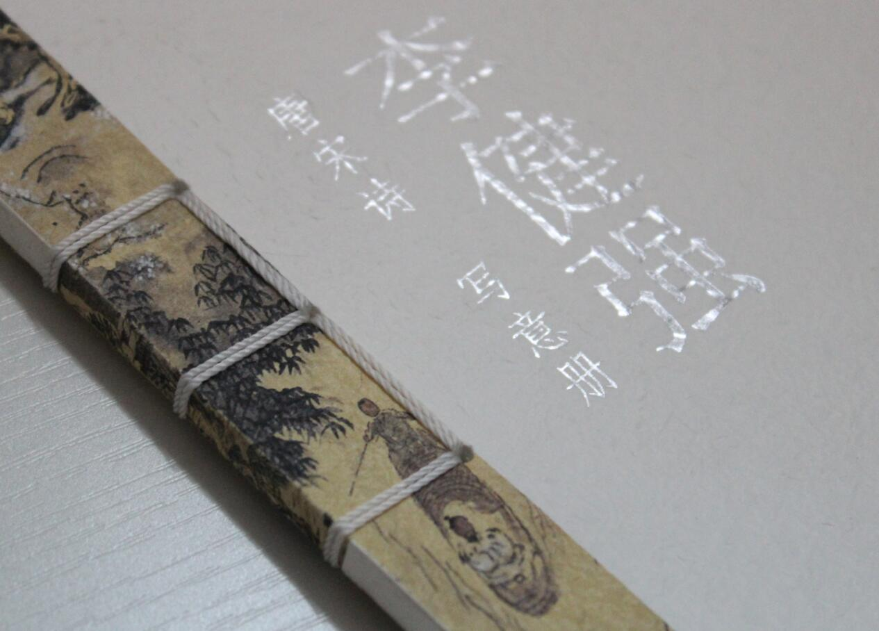 新乡饰品画册印刷厂排名