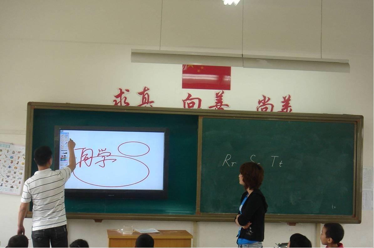 先洲电子白板红外互交式教学触摸电子白板