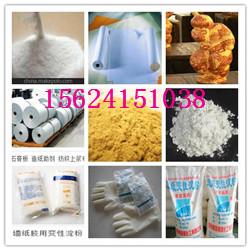 造纸增强剂厂家