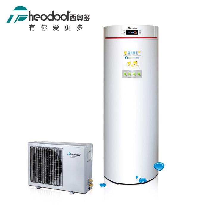 西奥多一级能效空气能热水器分体机X5-E系列1P/150L