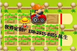 虚拟农场330模式理财游戏软件