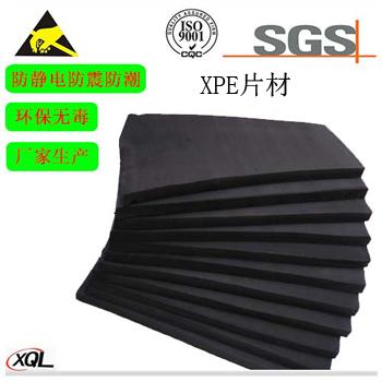 苏州直销防静电XPE泡棉, 可按客户要求单,订做加工成型