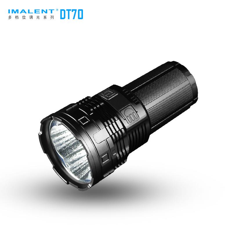 艾美能特IMALENT DT70 强光远射王户外电筒16000流明