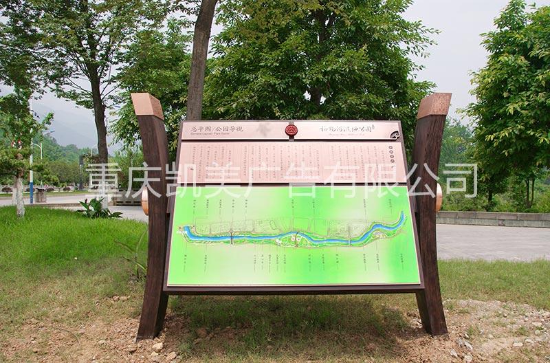 公园总平面图导视牌公园平面图指示牌制作