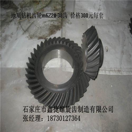 风机齿轮供货商