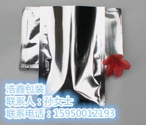 徐州云龙区镀铝袋,镀铝包装袋,镀铝材质包装袋