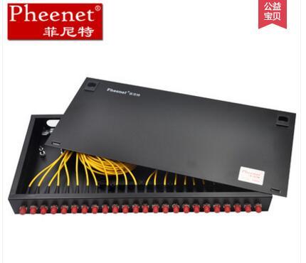 菲尼特室外光缆终端盒24芯光缆终端盒光纤终端盒代理48口光纤终端盒