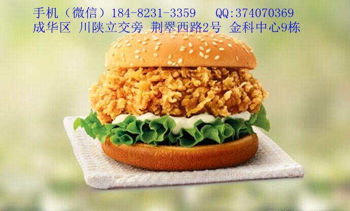 四川开个汉堡炸鸡小吃奶茶店需要投资多少钱.哪里有学习.在乡镇上开一家炸鸡汉堡店需要多少钱炸鸡汉堡
