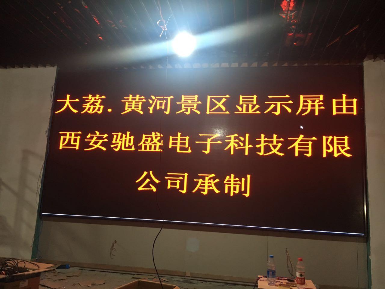 室内表贴LED全彩大屏幕制作维修租赁服务