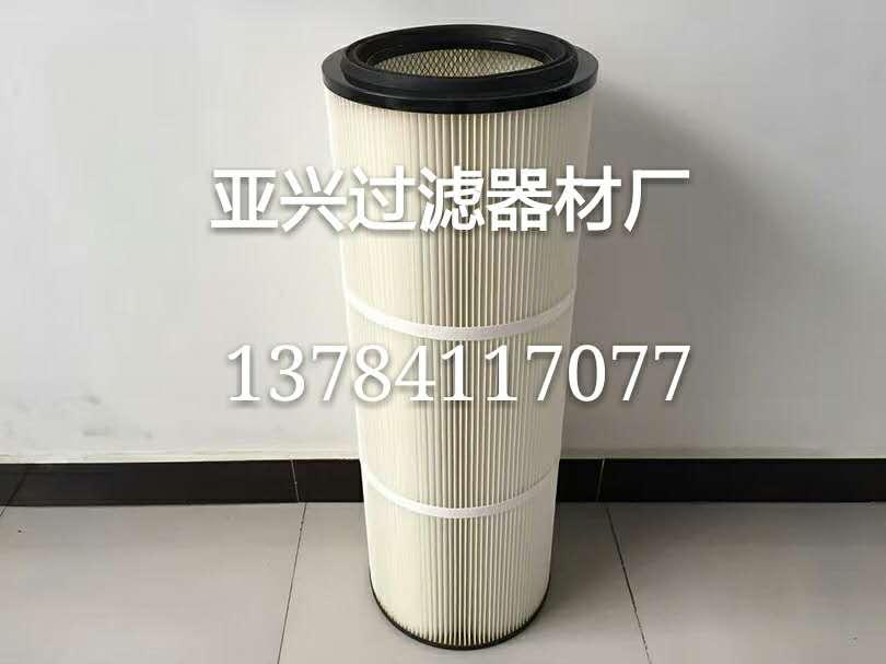 天津玻璃厂专用325x215x600除尘滤芯