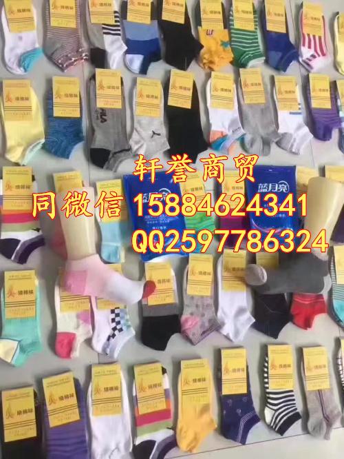 四川袜子,四川袜子厂家,四川袜子批发,四川袜子批发网,四川袜子批发基地