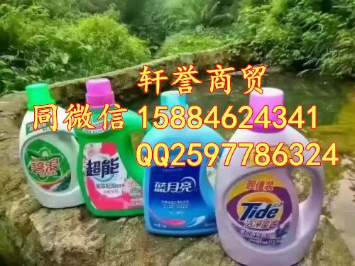 长期供应洗衣液,洗衣液批发,洗衣液批发厂家,洗衣液批发价格,洗衣液批发网,洗衣液批发市场