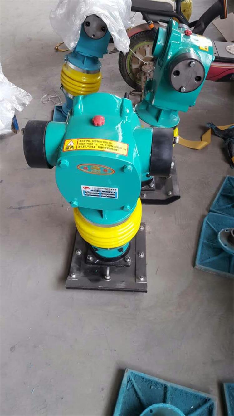 沟槽夯实机 建筑机械冲击夯 液压夯土机