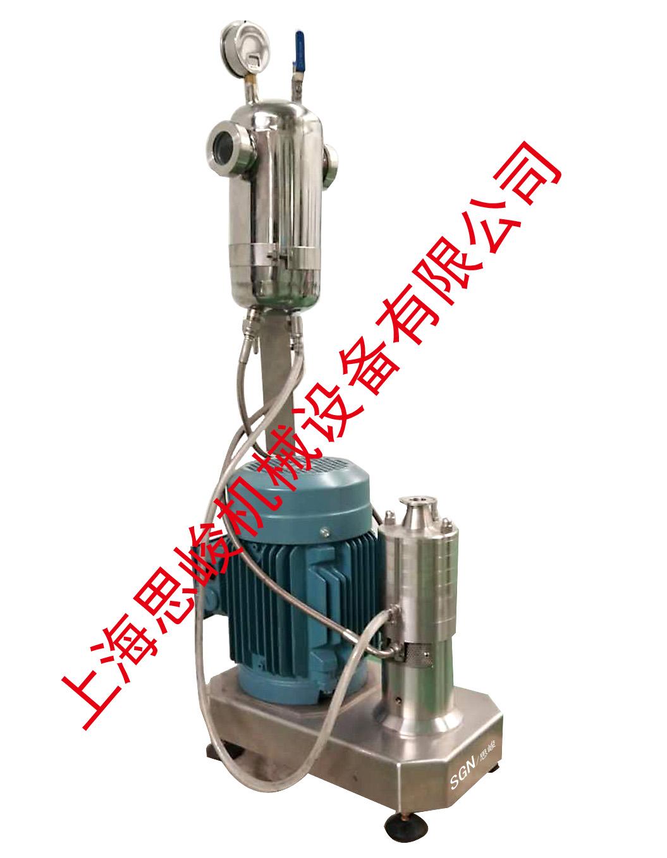 SGN/思峻GR2000/4番茄酱乳化机