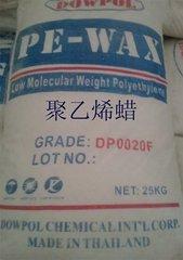 河北聚乙烯蜡厂家,色母粒专用PE蜡,橡塑级PE蜡生产