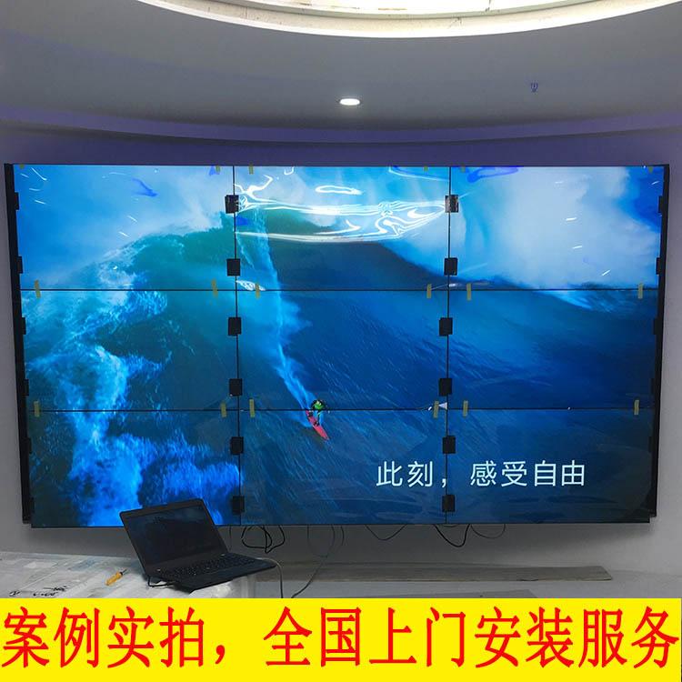 供应京东方55寸5.5mm液晶拼接屏电视墙超窄边会议室广告宣传大屏幕KTV酒吧展厅展示大屏幕