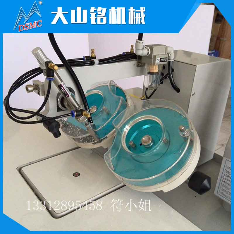 【企业集采】自动点钻机|双盘自动烫钻机|自动烫钻机