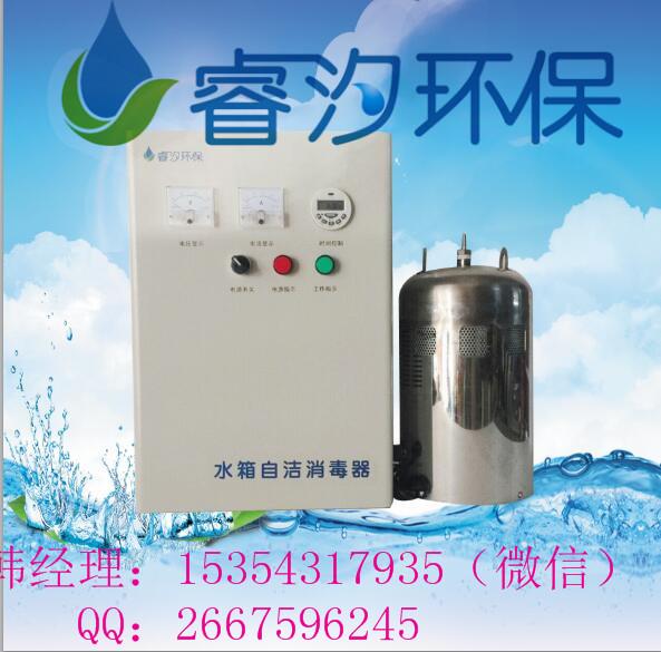 杭州不锈钢水箱RX-300水箱消毒器