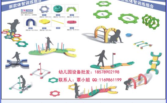 51.儿童游乐设备,新型游乐设备厂家,公园户外游乐设备