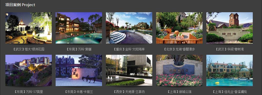 专业的住宅区园林景观设计公司-deld当代景观