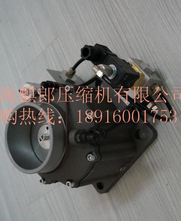 供应5立方螺杆式空压机红星进气阀aiv50b-l图片